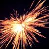 Вроцлавский огонь - последнее сообщение от pyroman